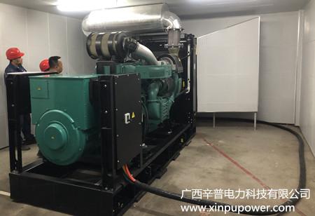 2018年百色某政府备用500KW柴油发电机组柴沟合同案例