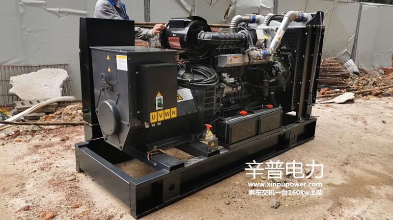 崇左交机一台160KW上柴发电机组——用于旅游业