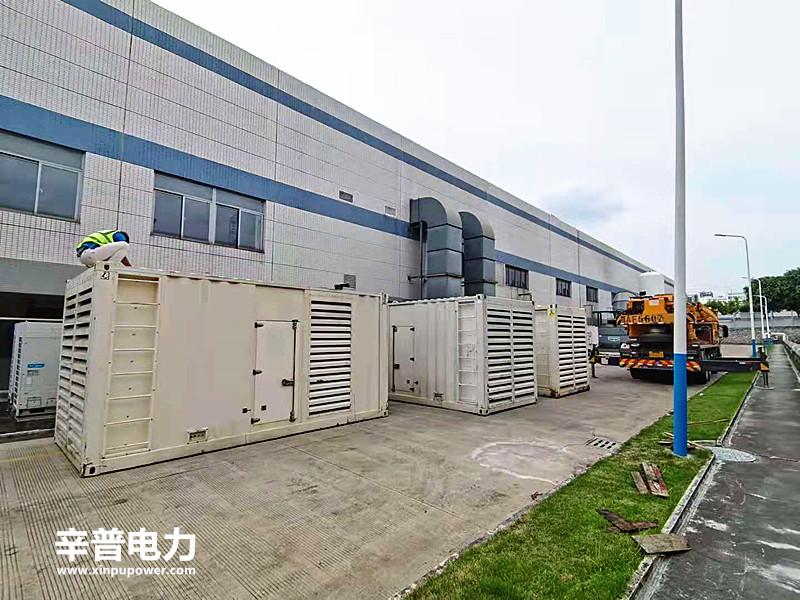 南宁租赁三台600KW道依茨发电机组——用于食品厂