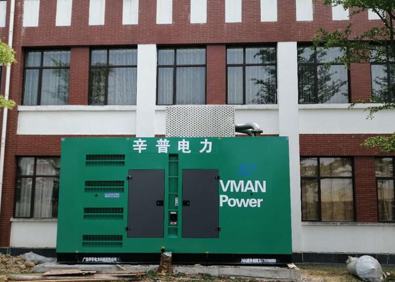 百色交机一台500KW静音箱威曼发电机组——用于学校