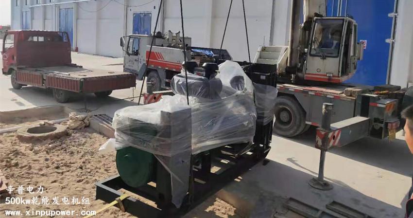 钦州交机一台500kw乾能发电机组——用于物流工厂