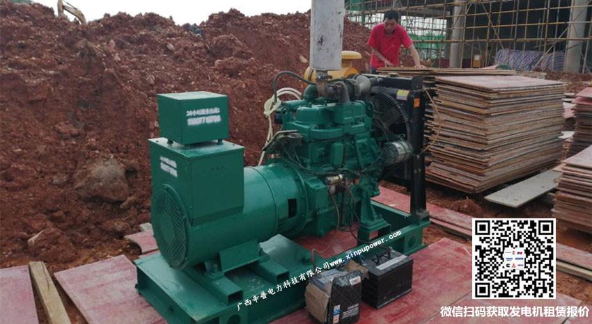 7月1日出租一台50kw柴油发电机