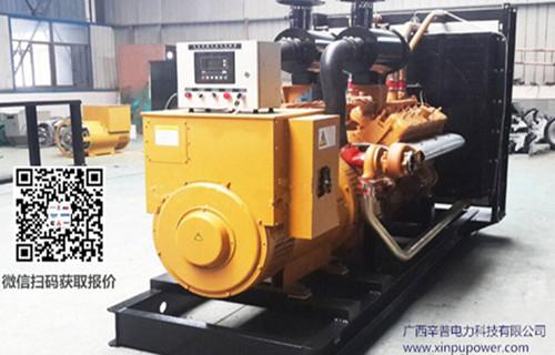 北海某房地产500kw乾能发电机组一台