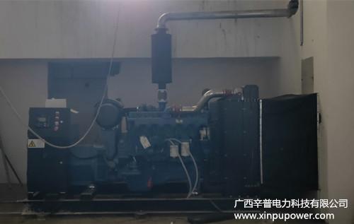 2019年2月23日南宁某电气公司250KW辛普柴油发电机组一台