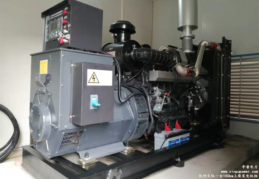 钦州交机一台150KW上柴发电机组——用于银行