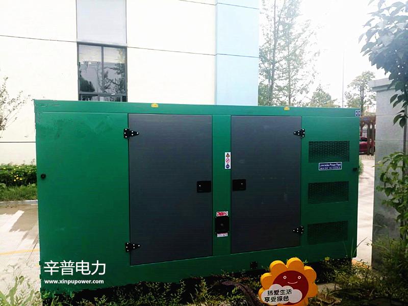 四川成都交机一台150KW上柴发电机组——用于净水厂