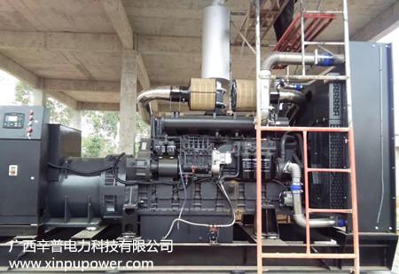贺州某污水处理厂640KW上柴发电机组采购合同案例