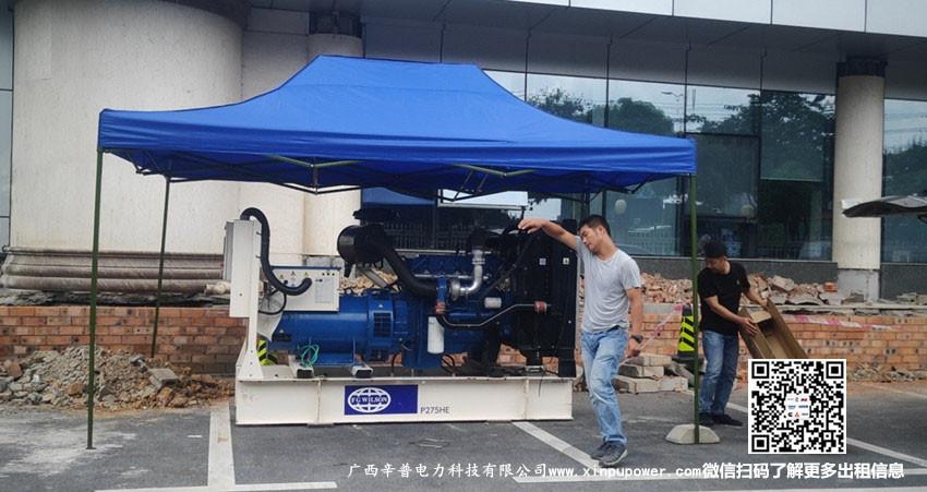 8月21日出租一台200kw威尔信柴油发电机组