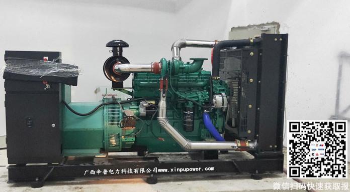 6月29日南宁某学校交机一台225KW乾能发电机组