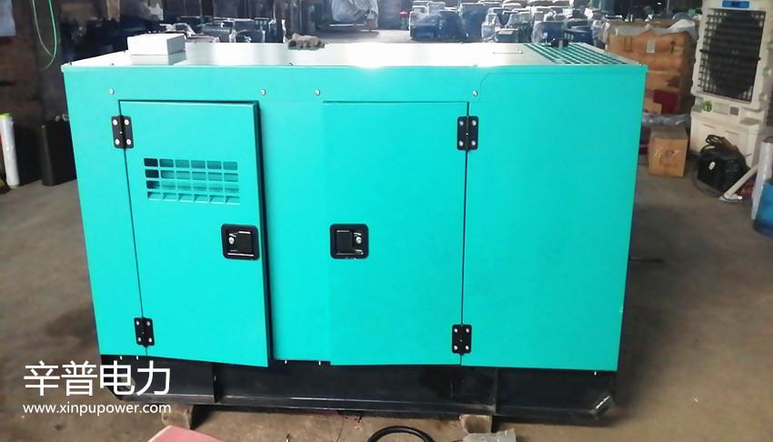 河池交机一台20kw静音箱发电机组——用于动物防疫
