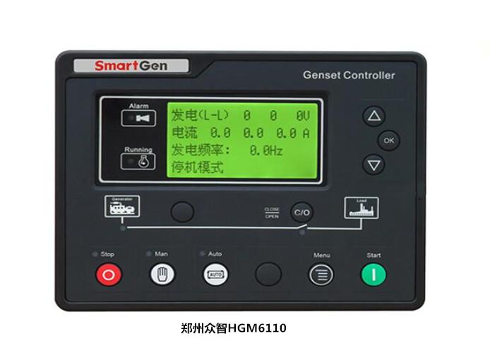 郑州众智HGM6110