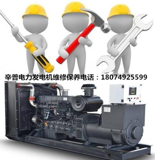 上柴300千瓦柴油发电机组操作注意事项和步骤
