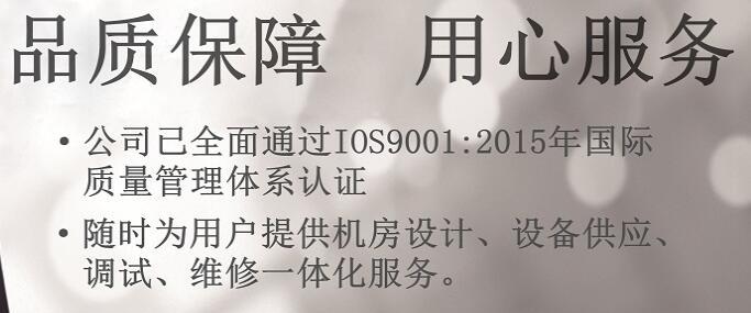 广西南宁发电机组出租-本信息真实有效