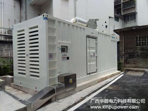 桂林某医院与辛普签订配电增容改造设备采购及安装合同