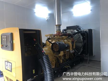 百色某政府备用880KW柴油发电机组采购合同案例