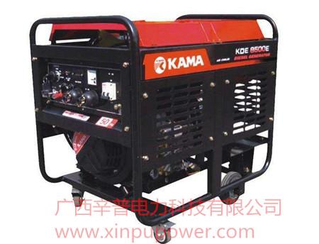 20KW发电机