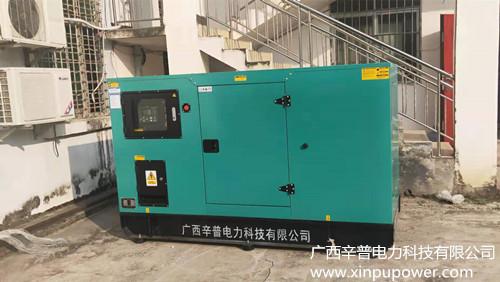 50KW辛普静音柴油发电机组