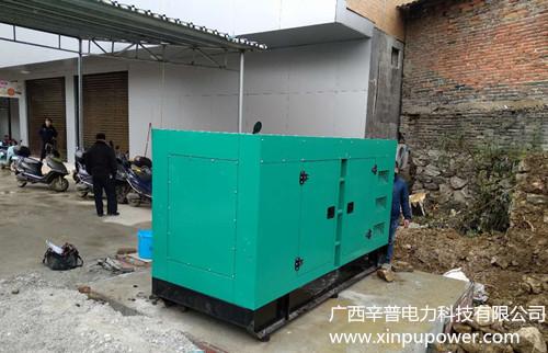 100KW静音箱柴油发电机组