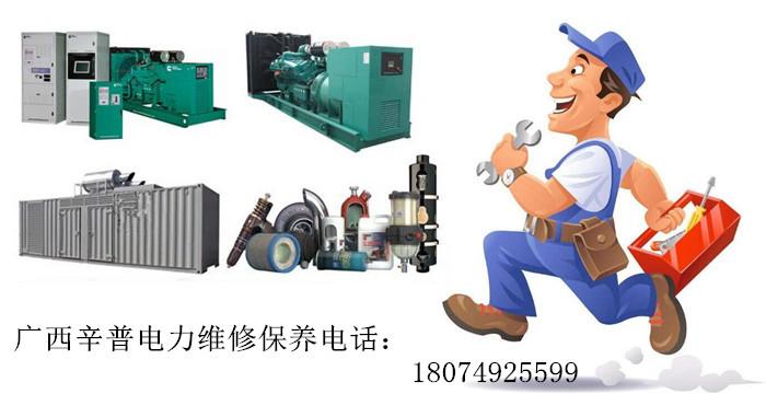 什么样的柴油发电机组厂家才算优质