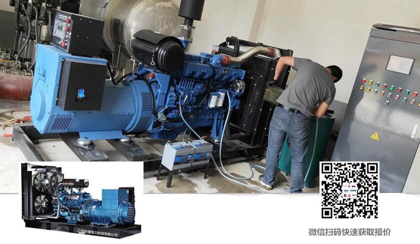 5月26日丁工免费上门为客户180kw柴油发电机组维修