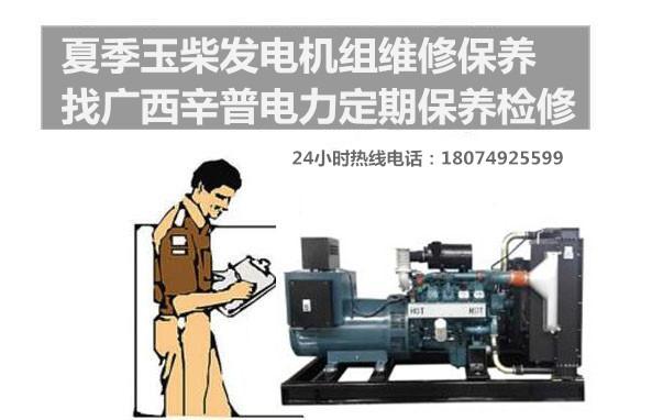 玉柴发电机组水箱串气怎么办