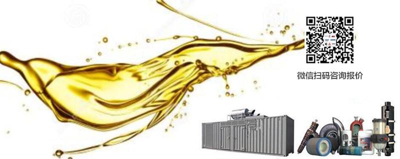 关于柴油发电机组润滑油误区问答分享