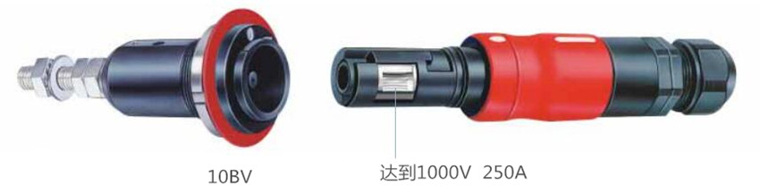 10BV连接器