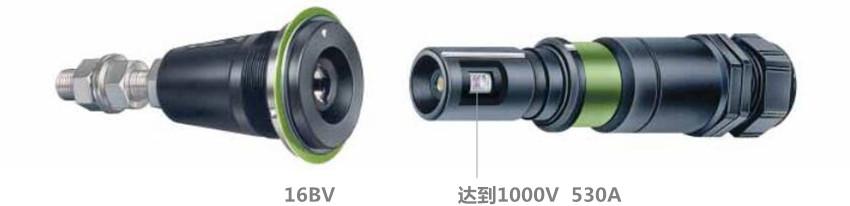 16BV单极圆形连接器