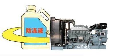 辛普柴油发电机组冷却液的五大保护功能