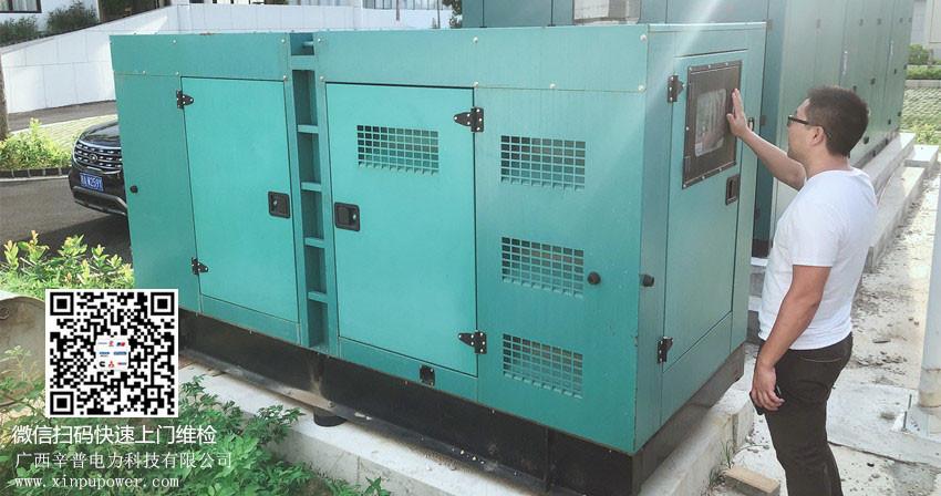 6月21日黄工免费上门为广西某学校150KW柴油发电机组做维检