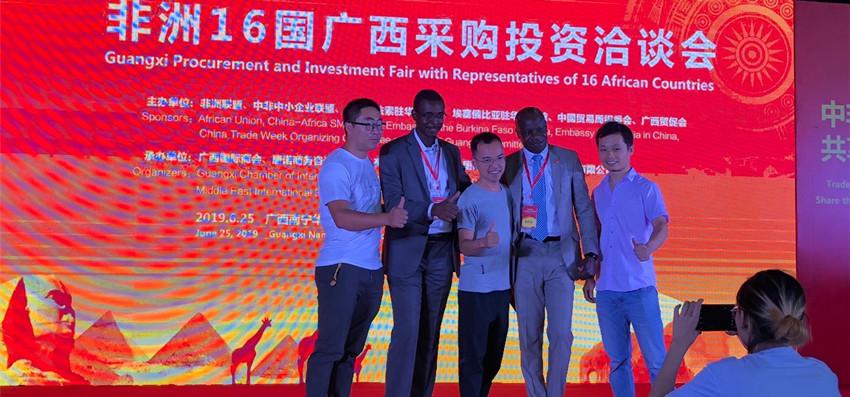 广西发电机厂家辛普电力分享非洲16国广西采购投资洽谈会