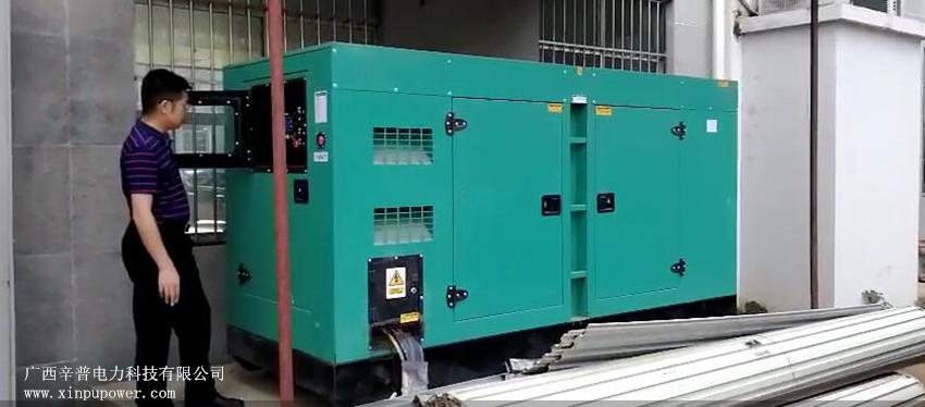 6月26日丁工免费上门回访百色某医院静音柴油发电机组使用情况