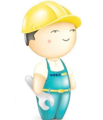 康明斯柴油发电机组发动机4500小时或备用机器3 - 4年开展维护项目