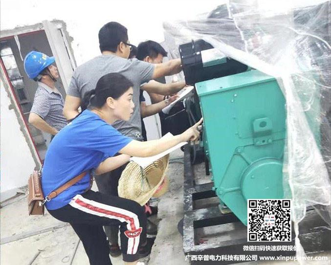 7月4日维修师傅刘工到南宁某学校检查柴油发电机组情况