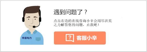 广西发电机厂家分享重庆康明斯发动机的日常维护