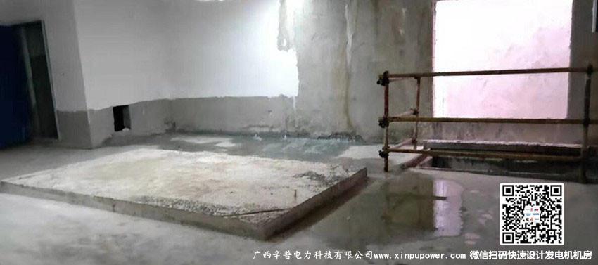 7月5日刘工到柳州某房产勘察发电机机房情况