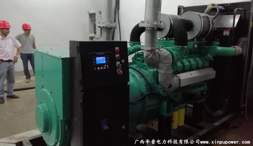 7月4日丁工为藤县某房地产调试630kw、500kw柴油发电机组