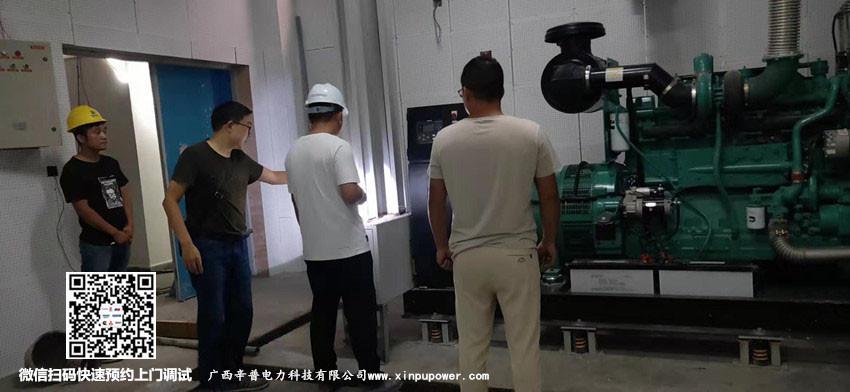 7月9日丁工为百色某小区调试一台柴油发电机组