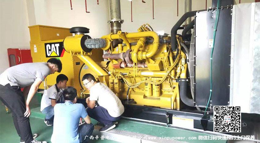 7月17日丁工上门维修保养卡特彼勒柴油发电机组