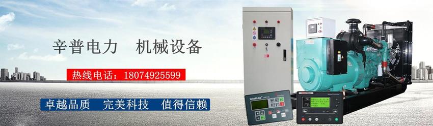 南宁110kw柴油发电机