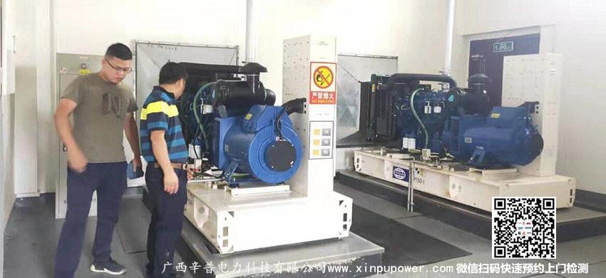 7月17日丁工上门为广西某局发电机组做测试