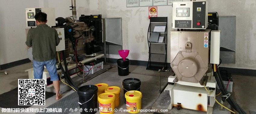 7月24日丁工上门为客户柴油发电机组更换机油