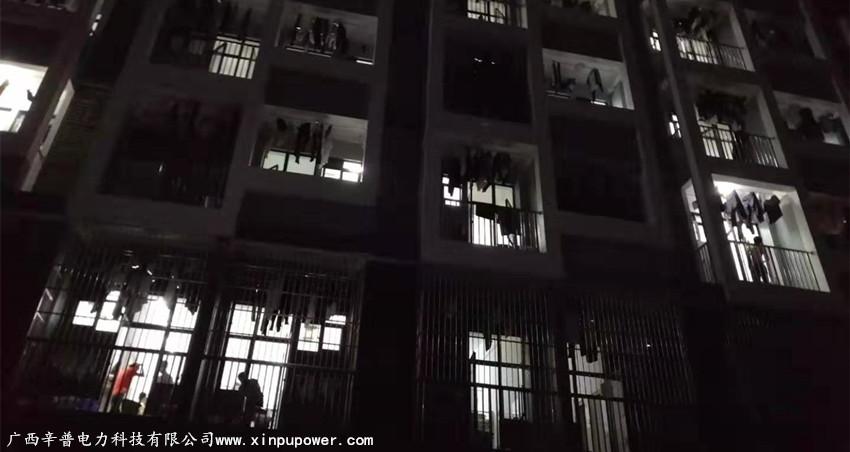 学生宿舍楼