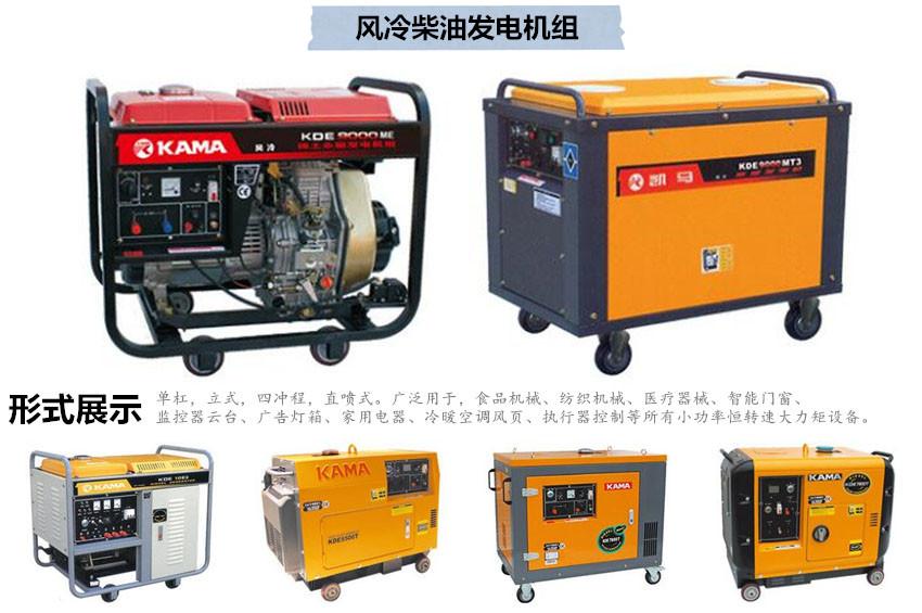 冷风柴油发电机组