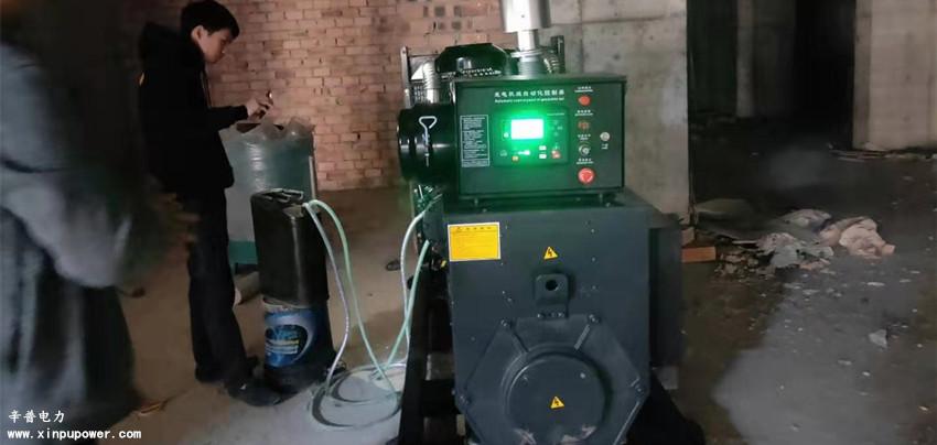 150千瓦上柴发电机组