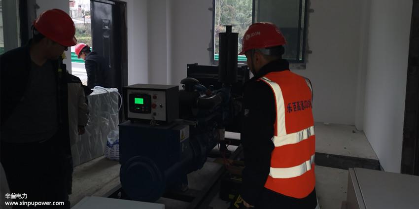 乐百高速安装调试10台玉柴发电机组