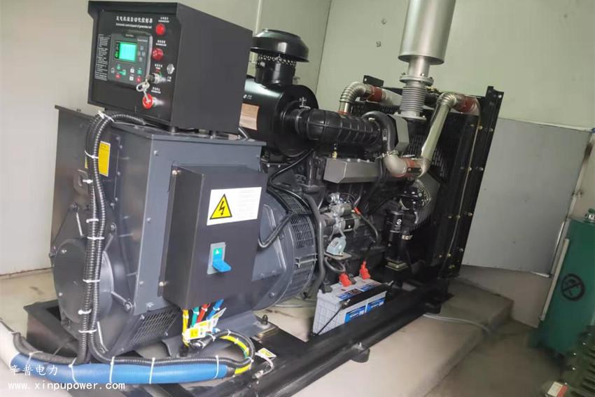 150KW上柴发电机组