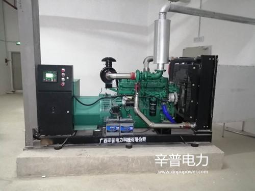 2020年3月30日南宁调试一台柴油发电机组