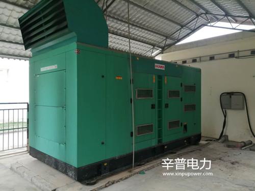 今日我司为鹿寨客户调试一台静音箱柴油发电机组